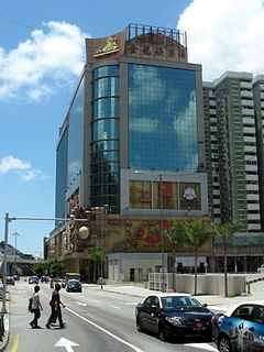 Hotel Golden Dragon 2009.jpg