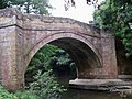 Humpback bridge - geograph.org.uk - 176239.jpg