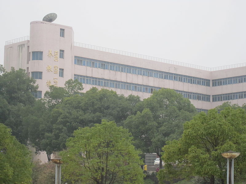 File:Hunan University of Humanities, Science and Technology 28.jpg