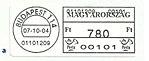 Hungary stamp type PO5aa.jpg