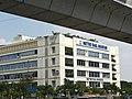 Hyderabad Metro Rail Bhavan.jpg