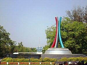 Nehru Zoological Park - Nehru Zoological Park