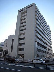 Hyogo Prefectural Nishinomiya Hospital.JPG