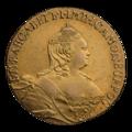 INC-464-a Пять рублей 1755 г. (аверс).png