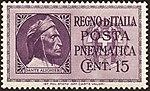 ITA 1933 MiNr0437 mt B002.jpg