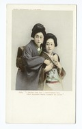 I heard One Day, Japanese (NYPL b12647398-63155).tiff