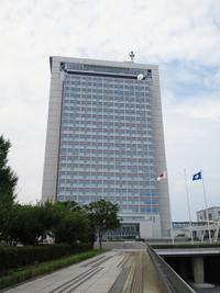 Ibaraki Pref Office.png