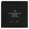 Ic-photo-Motorola--MC68E030RP25B-(68030-CPU).png