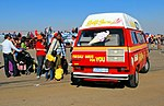 Ice cream van in South Africa.jpg