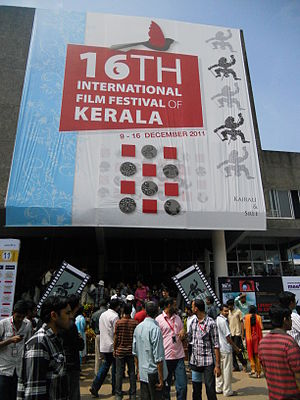 International Film Festival of Kerala - Main venue of 16th Iffk 2011 at Kairali