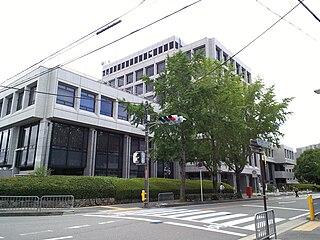 Ikeda, Osaka City in Kansai, Japan