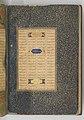 Illuminated Frontipiece of a Manuscript of the Mantiq al-tair (Language of the Birds) MET DP237372.jpg