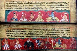 Early Assamese