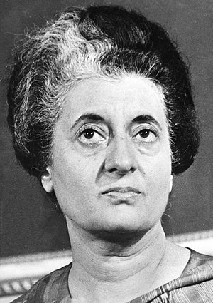 Minister of Defence (India) - Image: Indira Gandhi 1977