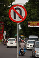 Indonesia Traffic-signs Regulatory-sign-02.jpg