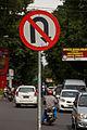 Indonesia Traffic-signs Regulatory-sign-02.jpg