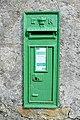 Indreabhán (Inveran) - geograph.org.uk - 1295335.jpg