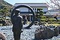 Ine Town Honjo Community Center 2021-04 ac.jpg