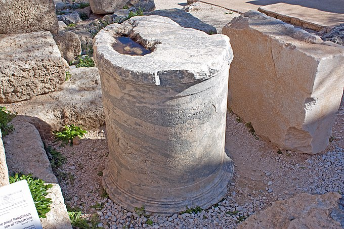 Inscribed artifact near exedra of Pamphilidas on acropolis of Lindos