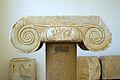 Inscriptio Archiolochos column, marble, AM Paos, 143825.jpg