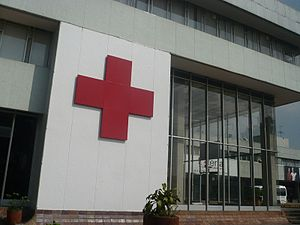 Colombian Red Cross - Headquarters of Colombian Red Cross in Bogota