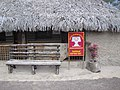 Inti Nan Museum - El Mitad del Mundo - equator exhibit - Quto Ecuador (4870094309).jpg
