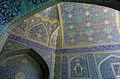 Isfahan, Masjed-e Shah 08.jpg