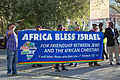 Israel supporters in Cape Town 1.jpg