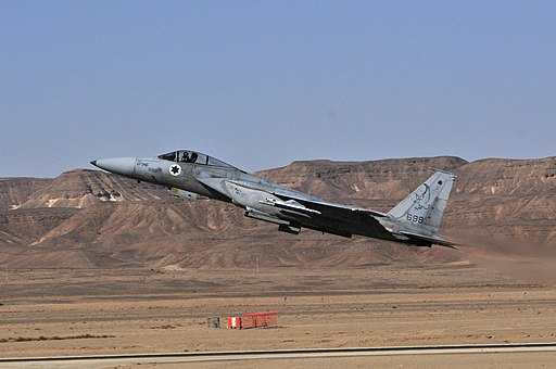 Israeli F-15A takes off from Ovda in November 2013