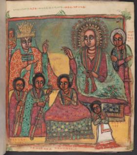 Iyasu II Emperor of Ethiopia