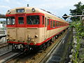JNR 58 series DMU original colors.jpg