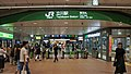 JR Tachikawa Station East Gates.jpg