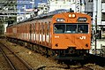 JR West Osaka loop line 103-248.jpg