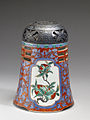 "Japanese - Incense Burner (""Koro"") with Chinese Trigrams for Fire and Mountains - Walters 492251.jpg"