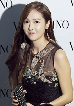 Jessica Jung at Marina Bay Sands Valentino event in January 2016 05.jpg