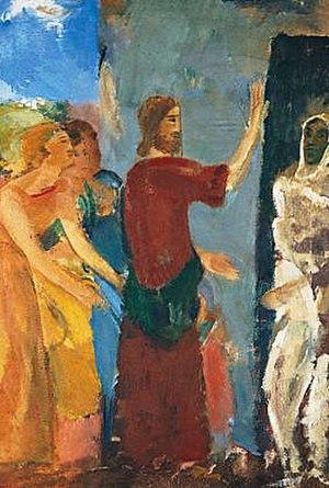Karl Isakson - Image: Jesus uppväcker Lazarus, målning av Karl Isakson