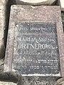 Jewish cemetery Barvinok 5.jpg