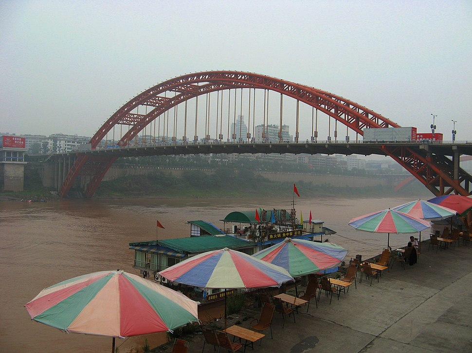 Jingsaojiang Rongzhou bridge in Yibin.jpg