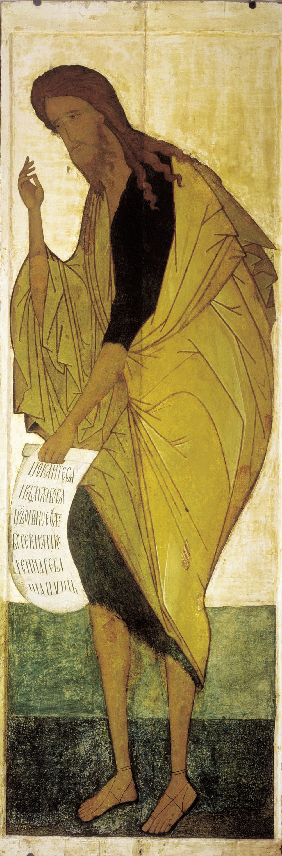 John the Baptist from Vasilyevskiy chin (15th c., GTG)