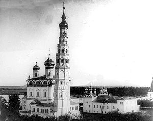 Joseph-Volokolamsk Monastery - The monastery's belltower which didn't survive WWII