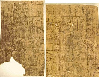 Joseph Smith Papyri - Image: Joseph Smith Papyrus III
