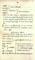 Judson Grammatical Notices 0042.png