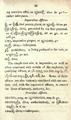 Judson Grammatical Notices 0043.png
