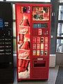 Juoma-automaatti Kuusankosken jäähalli.jpg