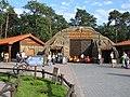 Jurapark, Solec Kujawski, Poland (www.juraparksolec.pl) - panoramio (27).jpg