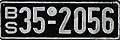 KFZ Kennzeichen BS.S-H Pinneberg 03.jpg