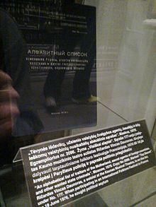 Classified information - Wikipedia