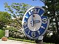 KGU clock.jpg