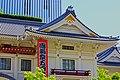 Kabuki-za Theater - details, Tokyo, Japan (2016-03-12 by Guillermo Gavilla @Pixabay 1416815).jpg