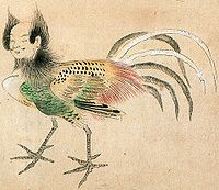 https://upload.wikimedia.org/wikipedia/commons/thumb/b/ba/Kaiki-choju_Fuhsi.jpg/200px-Kaiki-choju_Fuhsi.jpg